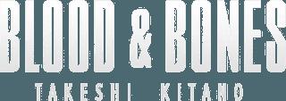 Blood_and_Bones_logo